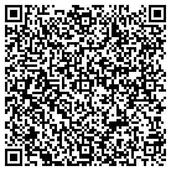 QR-код с контактной информацией организации Наследие, ООО