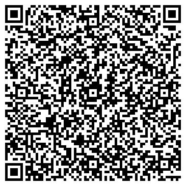 QR-код с контактной информацией организации Трудолюбивая пчела, Компания