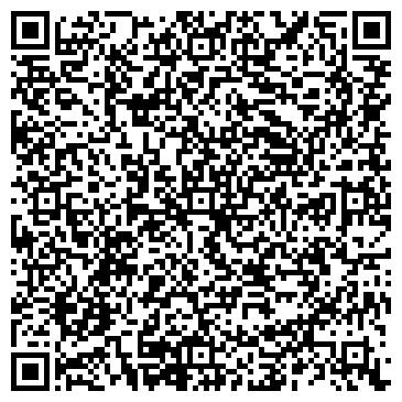 QR-код с контактной информацией организации Рембыт сервис, ЧП
