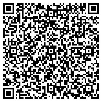 QR-код с контактной информацией организации Студио44, ООО