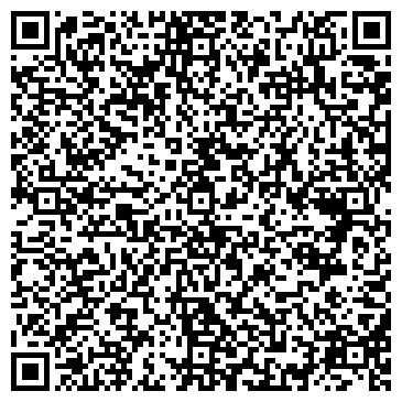 QR-код с контактной информацией организации Олгарт (Olgart) студия, ЧП