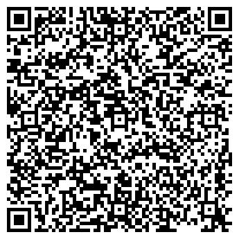 QR-код с контактной информацией организации Алена Пилацкая, ЧП