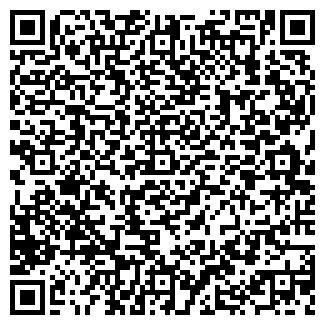 QR-код с контактной информацией организации Эко-дом, ЧП