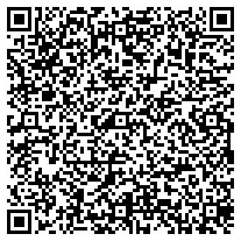 QR-код с контактной информацией организации Аб студия, СПД