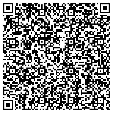 QR-код с контактной информацией организации ТВД-Студио, ЧП (TVD-Studio)