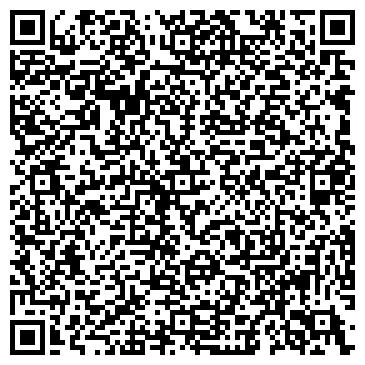 QR-код с контактной информацией организации Студия Данис, ЧП