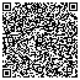 QR-код с контактной информацией организации Wypik, ООО