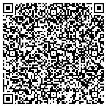 QR-код с контактной информацией организации Студия Матрица, ООО