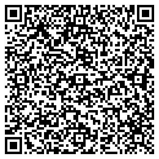 QR-код с контактной информацией организации Полякова , ЧП