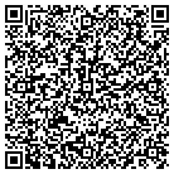 QR-код с контактной информацией организации Cozy House, Интернет-магазин