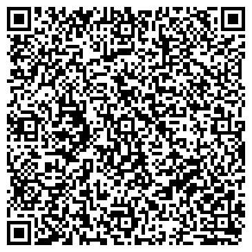 QR-код с контактной информацией организации Адамант Фотостудия, ЧП