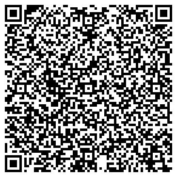 QR-код с контактной информацией организации Фотостудия Легенда, Компания