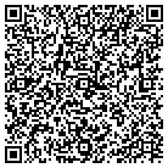 QR-код с контактной информацией организации Студия 12, ЧП