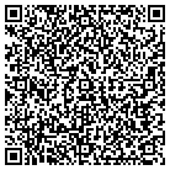 QR-код с контактной информацией организации Маклин, ООО