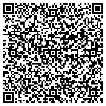 QR-код с контактной информацией организации Мерида , ЧП