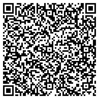 QR-код с контактной информацией организации Фотобанк, ТС