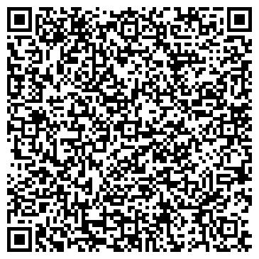 QR-код с контактной информацией организации Арт Спайс (ArtSpace), Студия