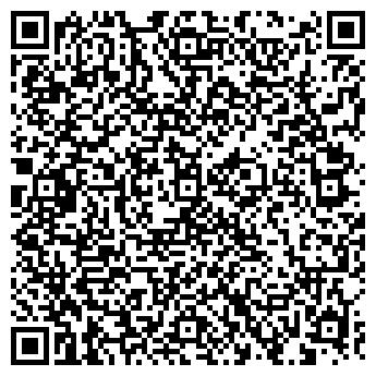 QR-код с контактной информацией организации Иван Веретко, ЧП