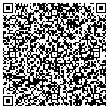 QR-код с контактной информацией организации Grapefruit (Грейпфрут), ЧП