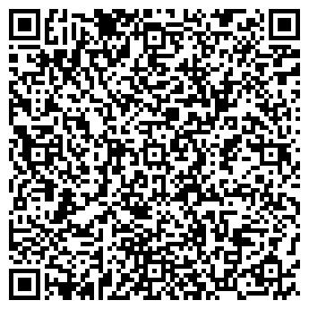 QR-код с контактной информацией организации PhotoFun (ФотоФан), ТС
