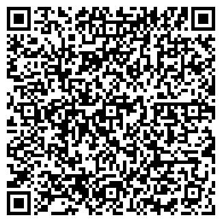 QR-код с контактной информацией организации Задирака, СПД