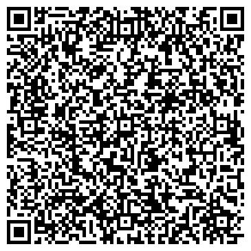 QR-код с контактной информацией организации ВальвираСтудио, ЧП (VALVIRASTUDIO)