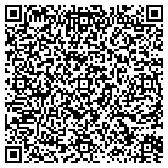 QR-код с контактной информацией организации Инна Томнюк фотограф