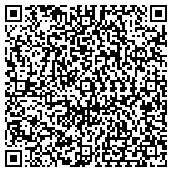 QR-код с контактной информацией организации Фотосъемка,ЧП