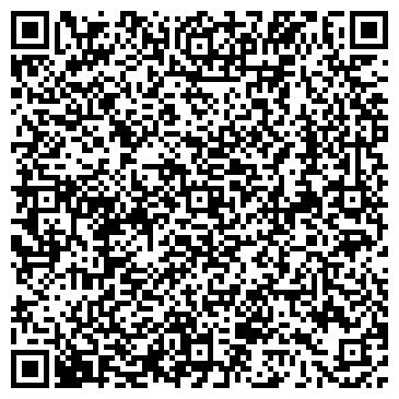 QR-код с контактной информацией организации Фотостудия 1908 , ЧП