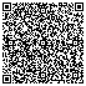 QR-код с контактной информацией организации Фото фан , ЧП