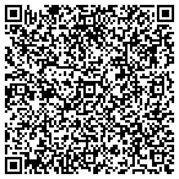 QR-код с контактной информацией организации Женерал студия , ЧП