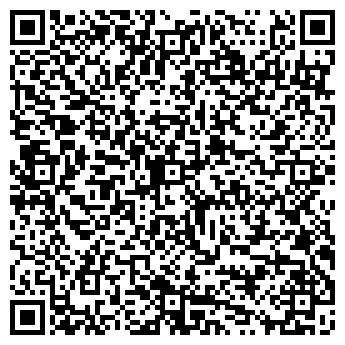 QR-код с контактной информацией организации Студия Сливки, ООО