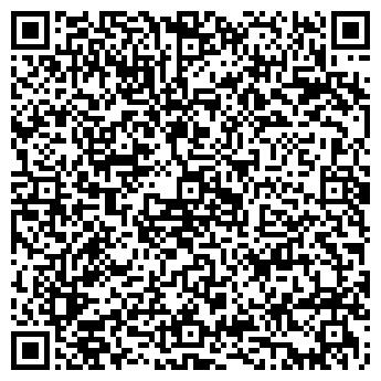 QR-код с контактной информацией организации Галстук-Бабочка, ЧП
