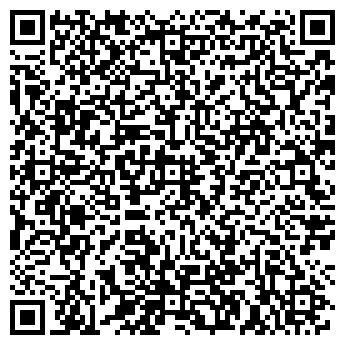 QR-код с контактной информацией организации Объектив, ООО