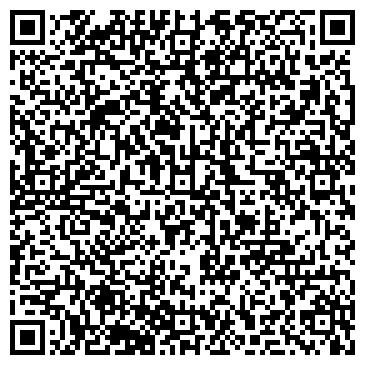 QR-код с контактной информацией организации Камелия фотосалон, ЧП
