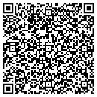 QR-код с контактной информацией организации Рева, СПД