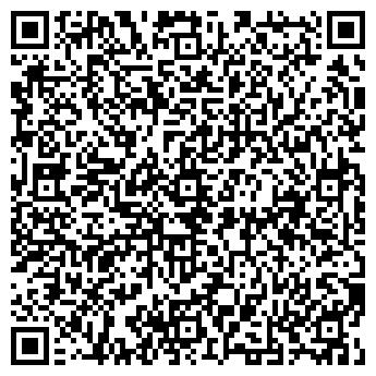 QR-код с контактной информацией организации Вольников Фотостудия, ООО