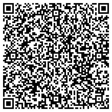 QR-код с контактной информацией организации Art-Studio, ООО