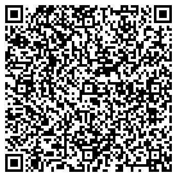 QR-код с контактной информацией организации Verona студия, Компания
