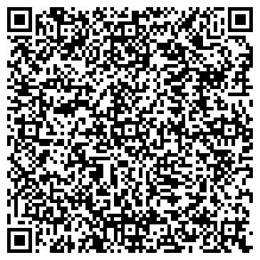QR-код с контактной информацией организации Студия (Мир Фото)