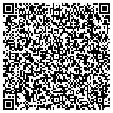 QR-код с контактной информацией организации Дизайн-студия Юджина Ли, ООО