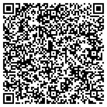 QR-код с контактной информацией организации Кристина Илинская, ЧП