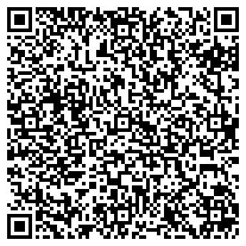 QR-код с контактной информацией организации Клад КК, ООО