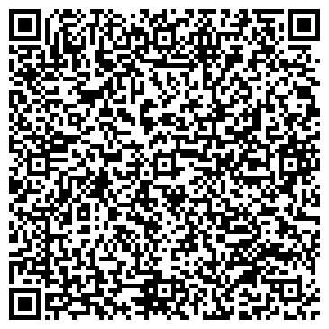 QR-код с контактной информацией организации Чистосити, ООО