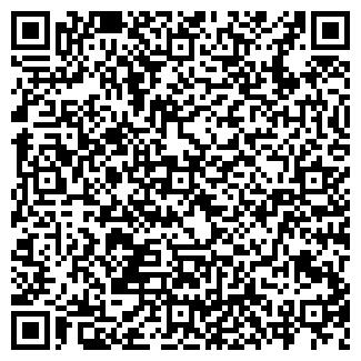 QR-код с контактной информацией организации Легион-СМ, ООО