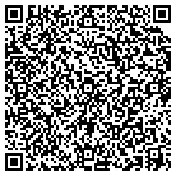 QR-код с контактной информацией организации Висотник, ЧП