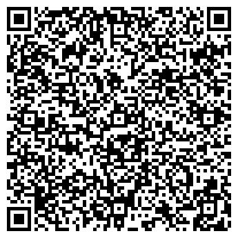 QR-код с контактной информацией организации Акриловые вкладыши, ЧП