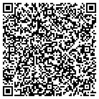 QR-код с контактной информацией организации Геник, ЧП