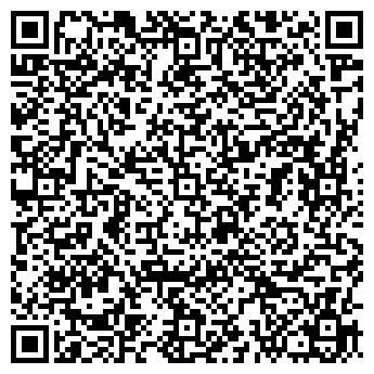 QR-код с контактной информацией организации Умный дом, ООО