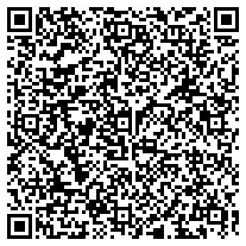 QR-код с контактной информацией организации Элит Комфорт, ДП